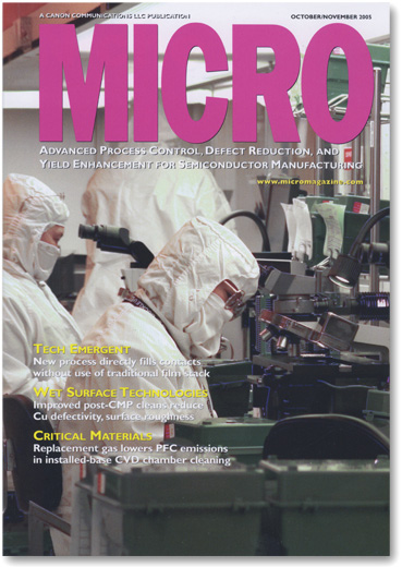 Micro Magazine Cover Photography by Christine Arthur